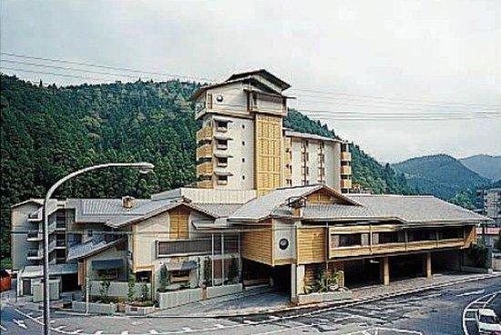 Kawayu Midoriya