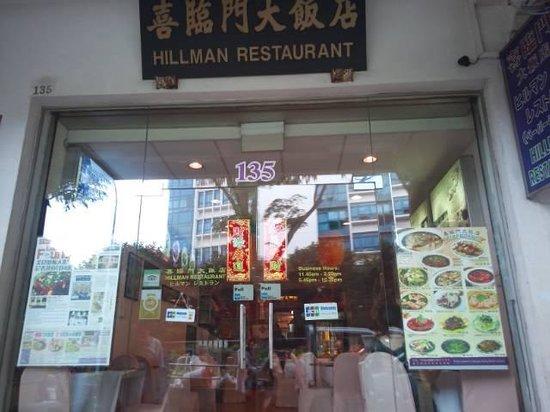 Hillman Restaurant: 外観