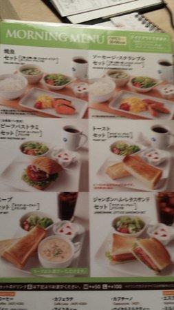 Hotel Mets Musashisakai: 朝食メニュー