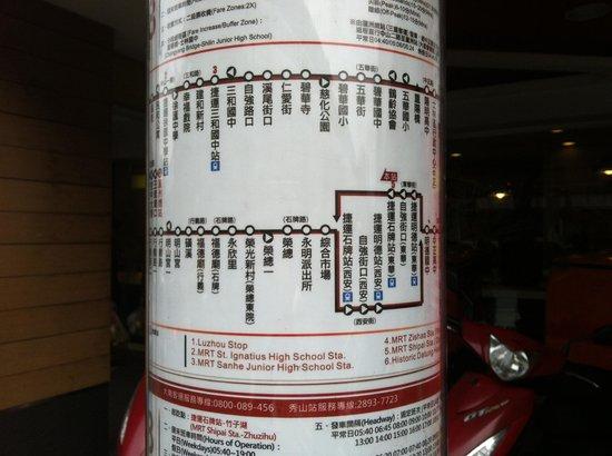 Hot spring Street  Xingyi Road: 508番のバス停(バスStop情報)