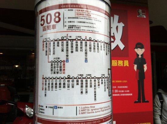 Hot spring Street  Xingyi Road: 508番のバス停(バスStop情報) MRT石牌駅から13-14Stopくらいで、行義路、行義路一、行義路二、「行義路三」で降りる