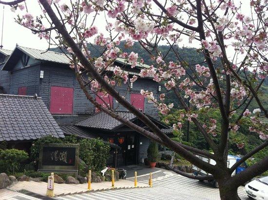 Hot spring Street  Xingyi Road: 湯瀬温泉