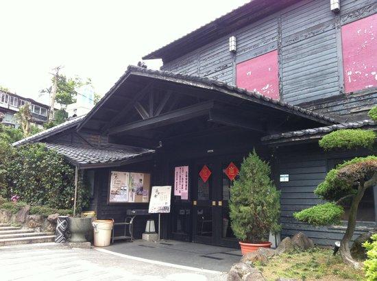 Hot spring Street  Xingyi Road : 湯瀬温泉