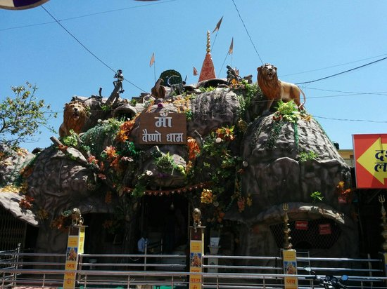 Indore, India: Replica of the Vaishno Devi temple
