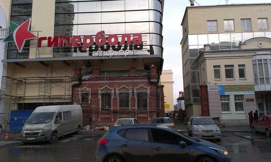 Улица Вайнера, Екатеринбург