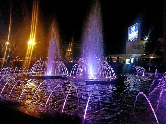 Samara, Russia: Singing Fountains