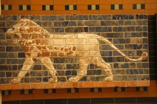 Istanbul Archaeological Museums: From the gate to Babylon