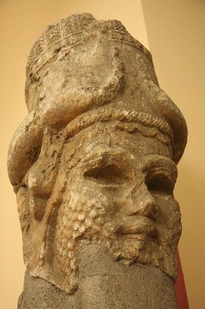 Istanbul Archaeological Museums: Hittite King?