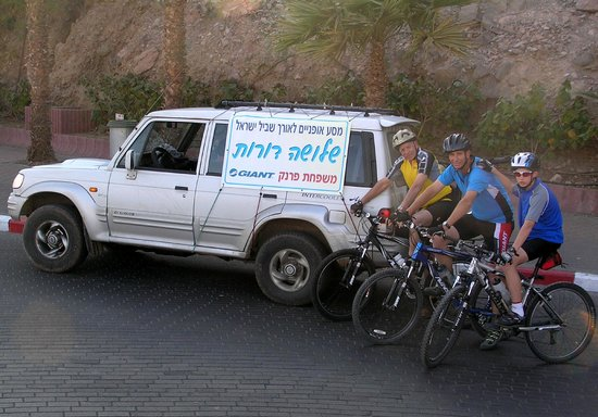 Touring with Baruch - Tours: biking Israel from south to North - three generations in 19 days