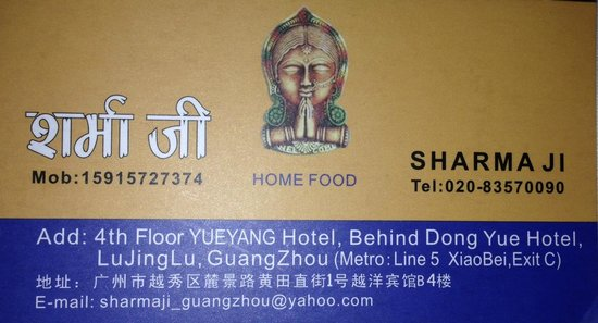 Sharmaji Vegetarian Indian Restaurant: address details and directions to reach most important