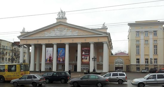 ‪Bryansk City Drama Theatre‬