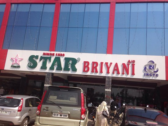 Ambur Star Briyani Restaurant Reviews Phone Number