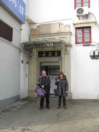 Shanghai Fish Inn Bund: Entrée de l'hôtel