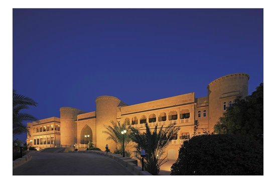 Hotel Rang Mahal : Facade