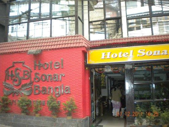 写真ホテル ソナー バングラ枚