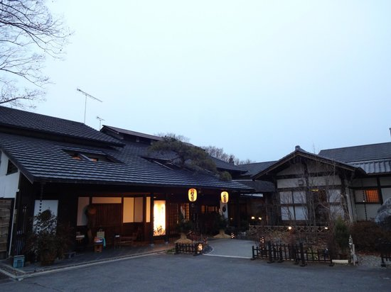 Araki Kosen Ryokan: 旅館外観