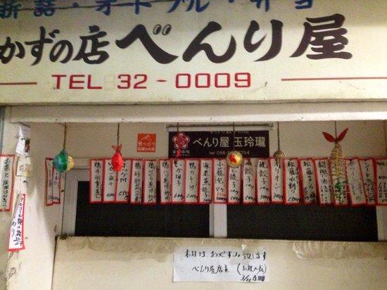 Sakaemachi Arcade: 日曜日の朝。人がげは無い。