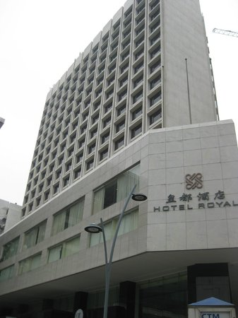 Hotel Royal Macau : The hotel building