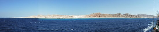 Hilton Sharm Dreams Resort: Sinai Dreams Boat Trip - Tiran Island