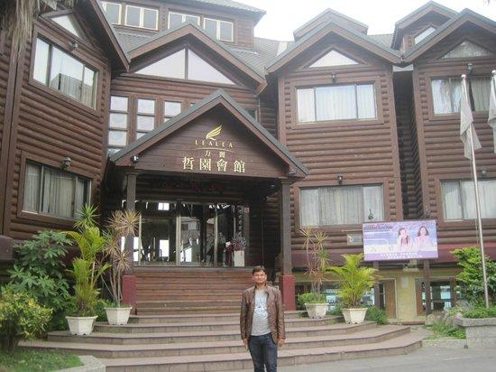Lealea Garden Hotels-Sun Moon Lake-Moon: hotel entrance