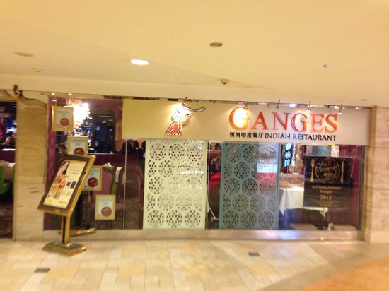 Ganges Indian Restaurant: ��