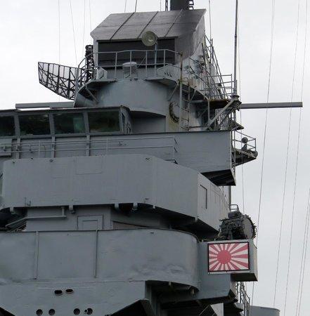 USS LEXINGTON: Gun Turret