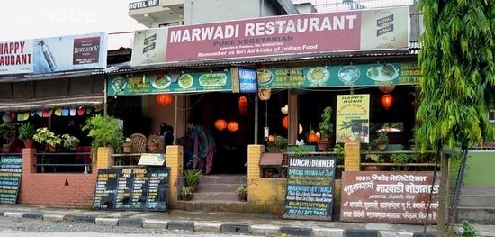 New Marwari Restaurant