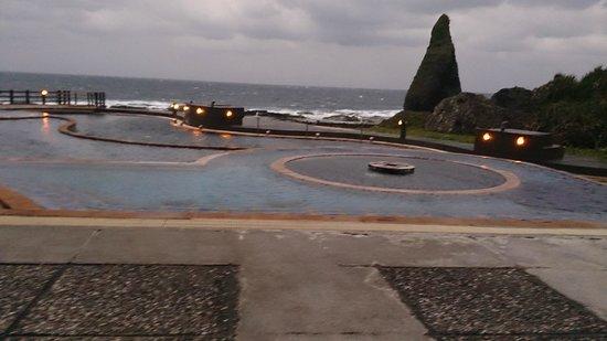 Green Island: 朝日溫泉