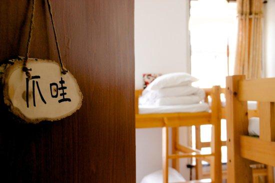 Qingdao wind station International Youth Hostel