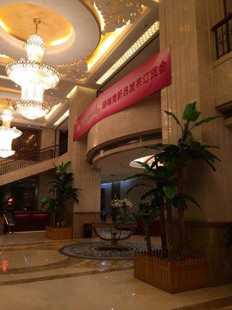 Jingzhou International Hotel: Lobby