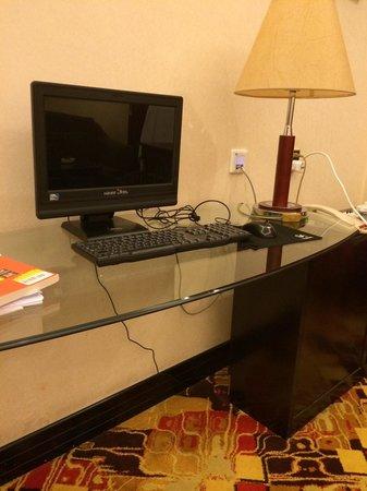 Jingzhou International Hotel: Desktop