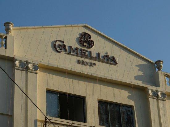 Camellia Hotel & Resort : 建物外観