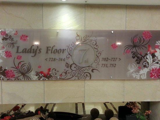 Hotel PJ Myeongdong: lady's  floor