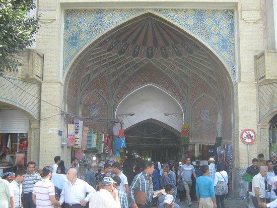Tehran Bazaar: Большой базар Тегерана