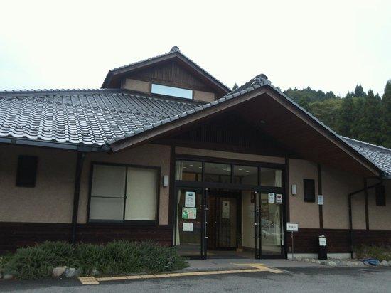 Kurokawa Onsen Bijin no Yu