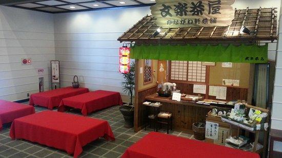 National Bunraku Theater: 文楽茶屋