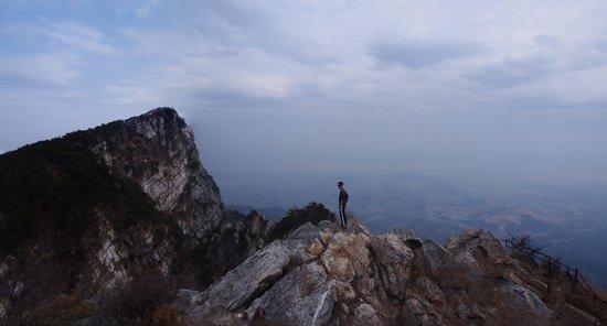 Mt. Lushan National Park: San Lao Feng