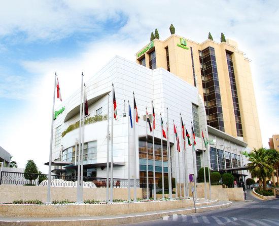 Photo of Holiday Inn Kuwait Kuwait City