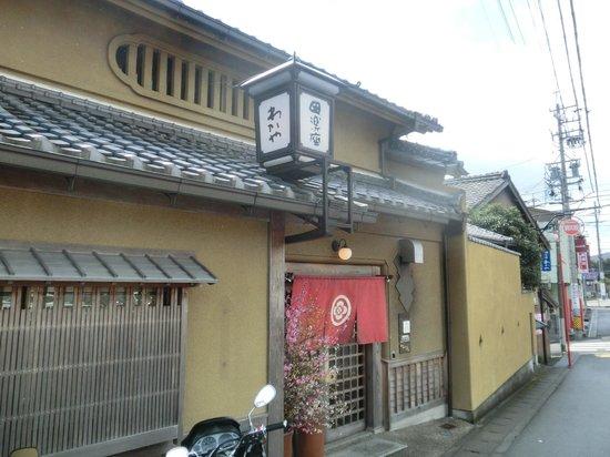 Dengakuzawakaya: 店構え