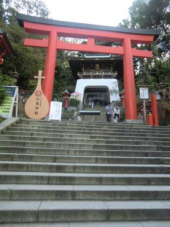 Enoshima Island : 江ノ島