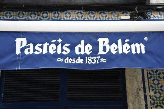 AJSA Tours: Pastéis de Belém