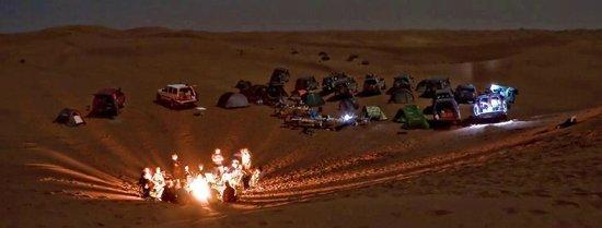 Ecomusee Berbere: Morocco Advientr