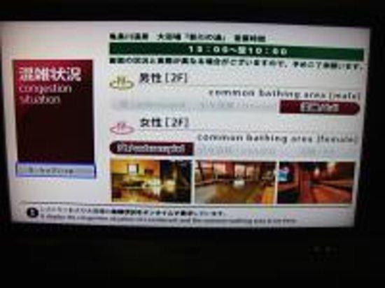 Dormy Inn Tokyo Hatchobori: 部屋のTVで混雑状況確認