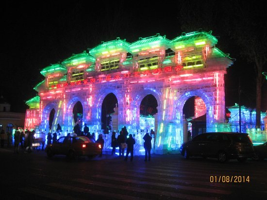Harbin Ice and Snow World: Entrance to Zhaolin Park