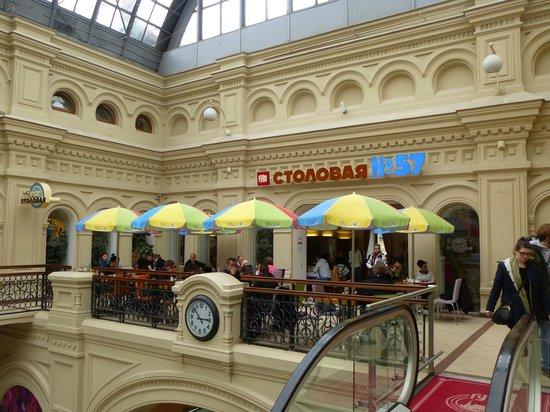 Stolovaya 57: Balcony area