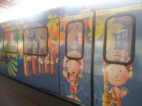 Hotel DOUBLE ONE : Xin Bei Tou Train