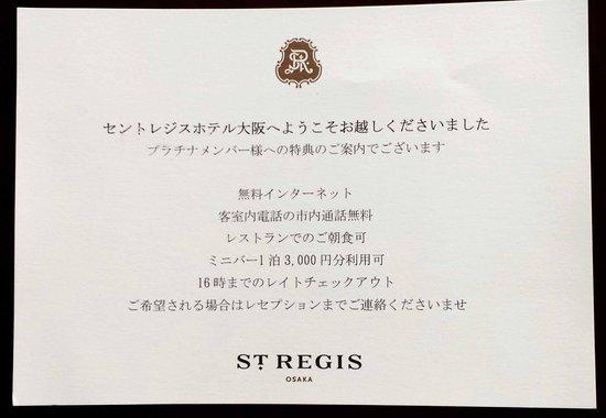 The St. Regis Osaka : SPG PLT member