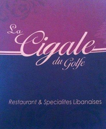 La Cigale Du Golfe : slogan restaurant