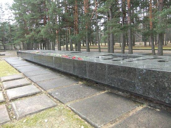 Salaspils Memorial Ensemble: plinth