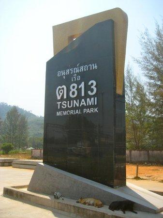 Memorial at entrance - Picture of International Tsunami Museum, Khao Lak - Tr...